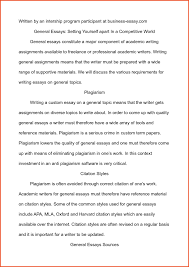 example of essay about yourself essays on how to write a example of essay about yourself 18 sample essay yourself docoments ojazlink essays about 92747860