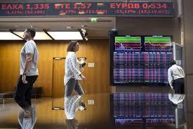 National Bank Of Greece Stock Chart Ete Stock Price National Bank Of Greece S A Stock Quote