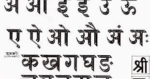 Barakhadi In English And Marathi Pdf