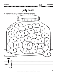 Jelly Beans Identifying J J Printable Skills Sheets