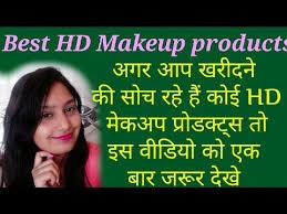 top hd makeup s and brands hd
