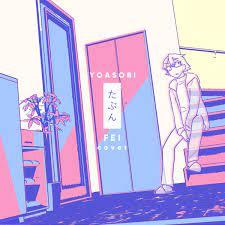 YOASOBI – Tabun