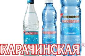 <b>Вкусная польза</b>. Как правильно пить минеральную воду ...