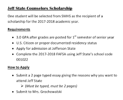 scholarship information susan moore high school counselor corner gadsden state community college honors scholarship ambaddador scholarship athletic or performing arts scholarship see counselor