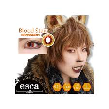 blood stain es004 1 immigration degree a degree without zombie blood blurred eyes red brown yellow beige coloured cosplay special makeup sfx
