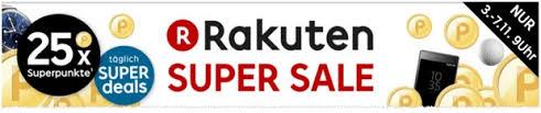 rakuten super deals
