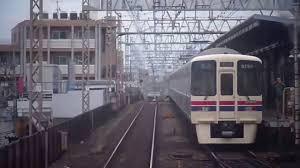 Железная дорога в Японии  Железная дорога в Японии