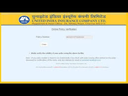 Online Policy Verification Of United India Insurance Company Download