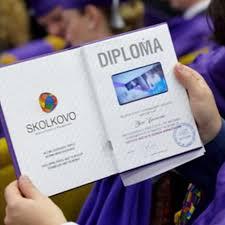Видео диплом diplom4