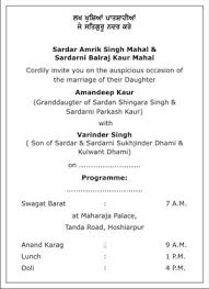sikh wedding invitation wordings,sikh wedding wordings,sikh Wedding Card Matter In English For Groom Wedding Card Matter In English For Groom #15 Wedding Reception Card Matter