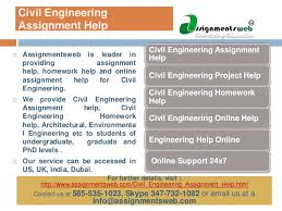 essay about the dust bowl an essay of dramatic poesy dryden civil engineering assignment help engineering homework diamond geo engineering services