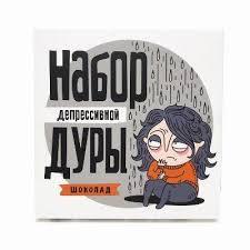 Шоколадки купить в Москве в магазине Flamingo-petr.ru