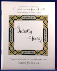 Initally Yours Alphabet Monograms Cross And 50 Similar Items