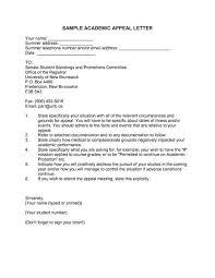 Academic Appeal Letter Sample Appeal Letter For An Academic Inspiration Academic Appeal Letter
