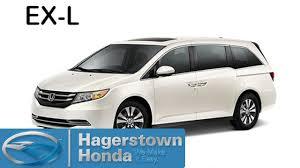 2016 Honda Odyssey Exl Colors Hagerstown Honda