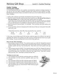 Resume For Cashier Resume Sample Resume Cashier 14