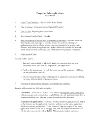 job application outline livmoore tk job application outline