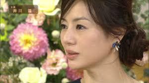 スタジオパークからこんにちは 井川遙 こんなテレビを見た 女優