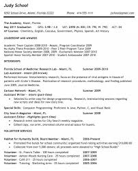 Highschool Resume Examples High School For Collegession Wonderful