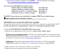 Entry Level Psychology Resume Assistant Football Coach Sample Resume