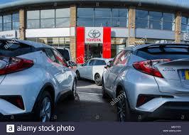 Toyota Showroom Stock Photos & Toyota Showroom Stock Images - Alamy