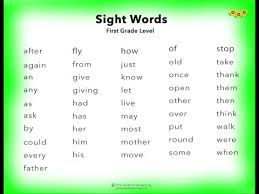 sight word 1st grade learn 1st grade english sight words you tube youtube