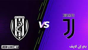 مشاهدة مباراة يوفنتوس وتشيزينا بث مباشر اليوم بتاريخ 24-07-2021 في مباراة  ودية