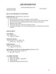 Resume Dictionary