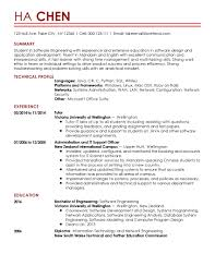 Entry Level Software Engineer Resume Clean Sample Resume For An