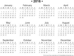 July 2015 June 2016 Calendar Template Calendar Office Of