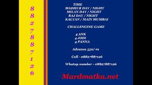 Time Matka Time Bazar Matka Time Bazar Matka Chart Time Bazar Jodi Chart Record Book