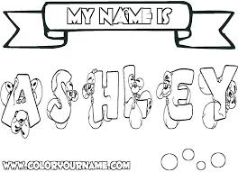 Name Coloring Pages For Adults Name Coloring Pages A Coloring Pages