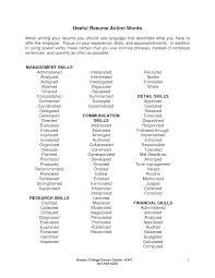 Strong Words To Use On Your Resume New Good Action Words For