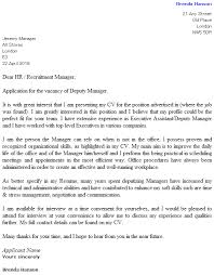 Management Cover Letter Deputy Manager Cover Letter Example Icover Org Uk