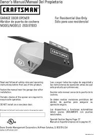 user manual garage door opener manuals