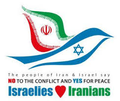 "<img source=""https://encrypted-tbn0.gstatic.com/images?q=tbn:ANd9GcSaZtj1DEHNDMV2YuR99TPvHrvMQnyuI7P3y77VDwcykh1pv2bE"" alt=""Israel loves Iran and vice versa.""</img>"