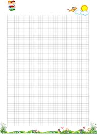 Phiếu tập tô từ 1 đến 10 cho bé - Tập viết số từ 1 đến 10 - HoaTieu.vn