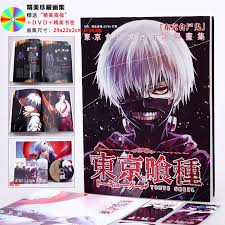2018 new anime tokyo ghoul limited edition paintings photo al art book in photo als from home garden on aliexpress alibaba group