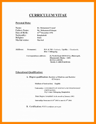 Biodata Format In Word File Marriage Resume Format Word File