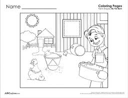 This abc tracing sheets contains dotted alphabet letters that can be… your role as a parent only directs or gives an example once, then the kid just needs to continue. Farm Printables Collection Share My Lesson