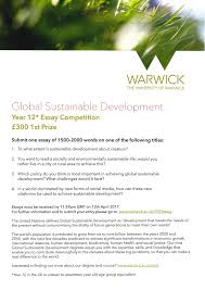 global sustainable development year ib essay competition  global sustainable development year 12 ib1 essay competition from the university of warwick st clare s careers