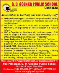 essay school holiday bag in english