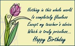 Teachers Birthday Card Happy Birthday Teacher Birthday Cards Images Wishes And