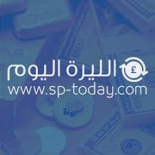 Syrian Pound To Usd Chart Syrian Pound Today Exchange Rates And Gold Prices In Syria