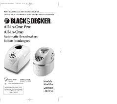 black decker all in one b2200 use and