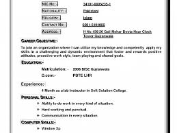 how to write resume for job com how to write resume for job