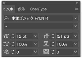 Illustrator 名刺への文字入力文字のグループ化と文字詰め 名刺の