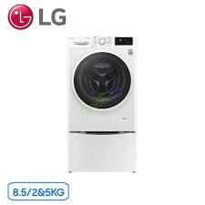 Máy Giặt LG Hai Lồng 8.5Kg/2Kg&5Kg TWC1408D4W_TG2402NTWW (Lồng Ngang) chính  hãng, giá rẻ nhất