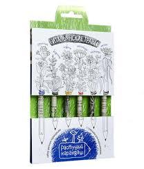 <b>Растение Растущий карандаш</b> Итальянские травы цветные 6шт ...