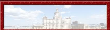Заказать дипломный проект ПГС в Челябинске Купить дипломный  chelyabinsk pgs zakazat diplom